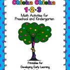 Chicka 123 Boom ~ Math Activities for Preschool and Kindergartenu