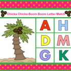 Chicka Chicka Boom Boom Letter Match