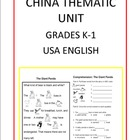 China Thematic Unit for Grades K-1