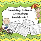 Chinese Characters:  Workbook 1 (Mandarin, simplified)