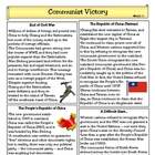 Chinese Communist Victory