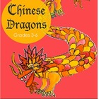 Chinese Dragon Art Lesson