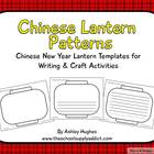 Chinese Lantern Patterns {free}