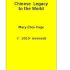 Chinese Legacy to the World