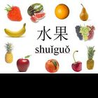 Chinese (Mandarin) Fruit Vocabulary-Pictures, and Activities