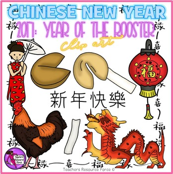 New Year 2014 Clip Art