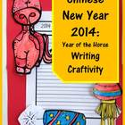 Chinese New Year 2014 Year of The Horse Writing Prompt Craftivity