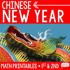 Chinese New Year - Common Core Aligned Printables (Math)