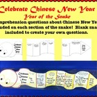 Chinese New Year:  Craft and Comprehension!