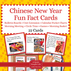 Chinese New Year Fact Cards - Fun Unit Extension Activity,