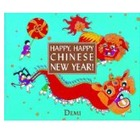 Chinese New Year - Literacy Activities - Task Cards, Drawings...