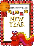 Chinese New Year Non-Fiction Text, Craft and Graphic Organizers