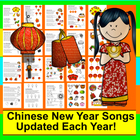 Chinese New Year Poems / Songs - Shared Reading & Fluency