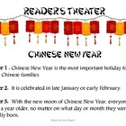 Chinese New Year Reader&#039;s Theater