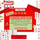 Chinese New Year Receptive Language Packet + FREEBIE Artic