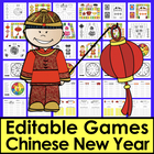 Chinese New Year Sight Words Game Boards-First 106 Dolch Words