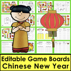 Chinese New Year Sight Words Game Boards-Last 114 Dolch +