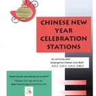 Chinese New Year Thematic Stations