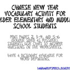 Chinese New Year Vocabulary Activity for Older Elementary