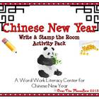 Chinese New Year Write / Stamp the Room Activity Pack
