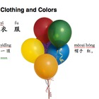 Chinese for Clothing & Colors