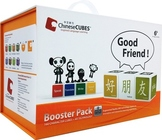 ChineseCUBES Booster Pack-Software, Chinese learning, digi