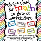 Choice Chart for Math Centers or Workstations