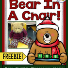 Christmas Addition Centers and Interactive Notebook Activities