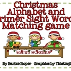 Christmas Alphabet and Primer Sight Words Memory Game