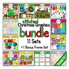 Christmas Bundle 2 {Graphics for Commercial Use}