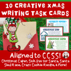 Christmas Common Core Writing Activity Cards