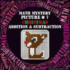 Christmas Math Mystery Picture #7  ~ Addition and Subtraction
