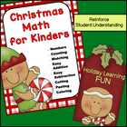 Christmas Math for Kindergarten