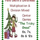 Christmas Multiplication and Division Center Games - The T