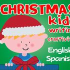Christmas kids craftivity