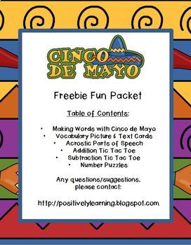 Cinco de Mayo Freebie Fun Packet