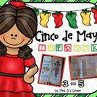 Cinco de Mayo Lapbook { Grades 2 - 5 }  8 foldables!