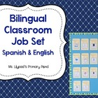 Bilingual Classroom Job Set in English and Spanish