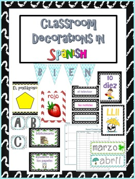 Classroom Labels and Decorations in Spanish