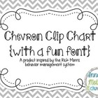 Classroom Management Clip Chart: Fun and Funky Handwriting