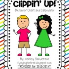 Clippin' Up: behavior chart and calendars
