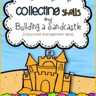 Collecting Shells &amp; Building a Sandcastle {classroom manag
