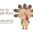 Color By Sight Word PLUS Template - Thanksgiving