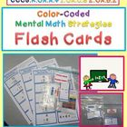 Color Coded Mental Math Strategies Flash Cards Common Core