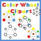 Color Wheel Clipart