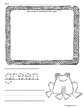 Color Word Handwriting Workbook and Color Word Word Wall