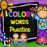 Kindergarten Color Words Practice