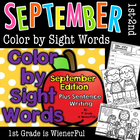 Color by Sight Words~ September Edition for 1st-2nd Grade