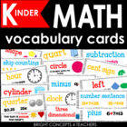 Colorful Common Core Math Vocabulary Cards-KINDERGARTEN