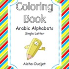 Coloring Book - Single Letter